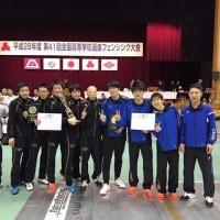 第41回全国高校選抜フェンシング大会2