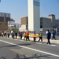 怒りの県庁前集会