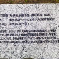 奥琵琶湖パークウェイ 恋人の聖地 滋賀県 つづら尾崎展望台