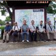 6月のわくわくお出かけは「ガイド付き 大阪城見学」に行きました。