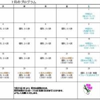 平成29年7月カレンダー