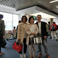 今日から東京へ出発