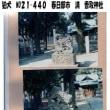 狛犬 No21-440 春日部市 浦 香取神社