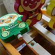 おもちゃの修理(手押し車 カタカタ)