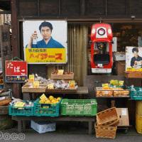 昭和風の店舗