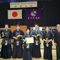 足立振武会剣道大会 入賞おめでとうございます。