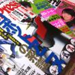 今週&先週の雑誌(7月7日までの発売分)