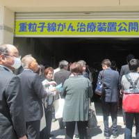 4月23日  千葉法医学総合研究所