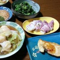 11月21日(月)自家製白菜