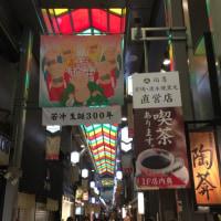 京都 散策