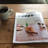わぁ(о´∀`о)雑誌に載せていただきました!