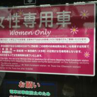 彼らの女性を働く奴隷にするアジェンダ(フェミニズム)は第一次世界大戦前からである【タヴィストック】