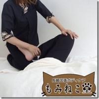 長与駅周辺での出張マッサージ、もみねこ堂 (23)