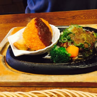 ネギ塩バンバーク&牛肉コロッケ