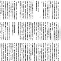 """チュ・ジフンと""""私の個人主義"""""""