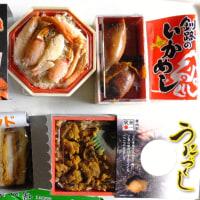 阪急オアシス石屋川店で駅弁を4種類購入。