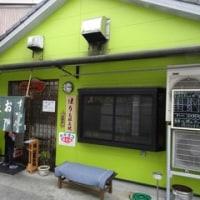 2017・3・25(土)…「ほり お好み焼」@備前市日生町「カキモダン焼」