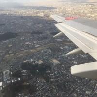 ありがとう!北九州!