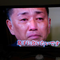 覚醒剤と清原氏