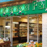 東京周辺にお住まいの方へ「丹波焼きおかき」の販売のお知らせ