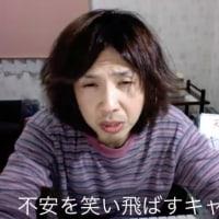 昨日のツイキャス、録画UP&レポ! モチベーションって!/松山英樹ほんとすごい!快挙!