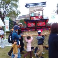 うちぬきフェスティバル