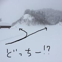 牛岳〜エピソード集〜