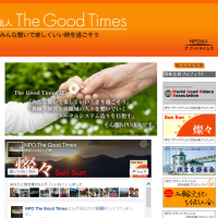 NPO The Good Times のHP 10万人来場!
