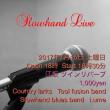 ◆ive  大阪江坂@ツインリバーブ  よろしくお願いします。