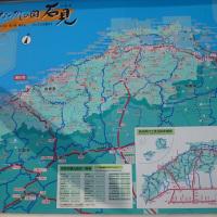 23日間かかった北海道の旅・・・アキカンと・・・