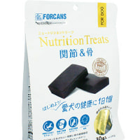 Nutrition Treats <ニュートリション トリーツ>