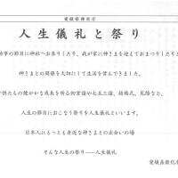 平成28年 5月の掲示