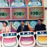 無念残念な二つの報道 谷川浩司辞任と訃報