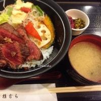 つきじ植むら聖蹟桜ヶ丘店 さくら亭の数量限定「和風ステーキ丼」