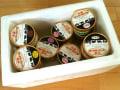 ふるさと納税でアイスクリーム