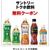 練り香水可愛い♪後はアクセと飲み物系当選(^ ^)