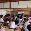 東京 2017年5月5日(金・祝) 子供の日の「お話と瞑想の会」
