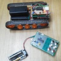 PICマイコンを利用した赤外線コントロール戦車の製作