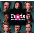 トラビストランスレター 翻訳サービス
