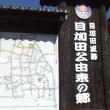 地図クびわ検【1634】号