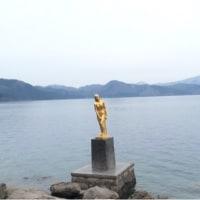 今日の田沢湖♪