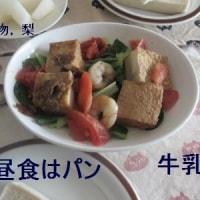 今日の食事・0930 鱈を焼いてカボチャは煮て