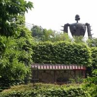 三鷹の森ジブリ博物館