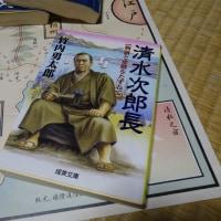 清水港へ歴史探訪に行く