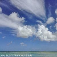 05月26日@サイパンの西空'17
