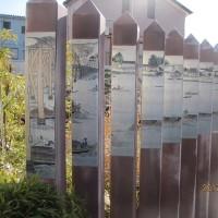 深川:芭蕉史跡展望庭園