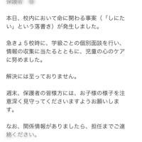 小林麻央さんのご逝去に思う