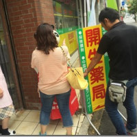 NIB長崎国際テレビ  あさじげZ