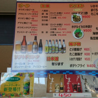 石垣空港『海鮮.島料理 源』