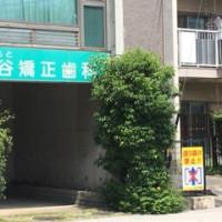 名古屋に出張してました